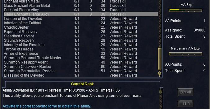 俺はVeteran Rewardsが使える事を知ったw